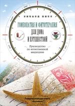 pitt-turizm_